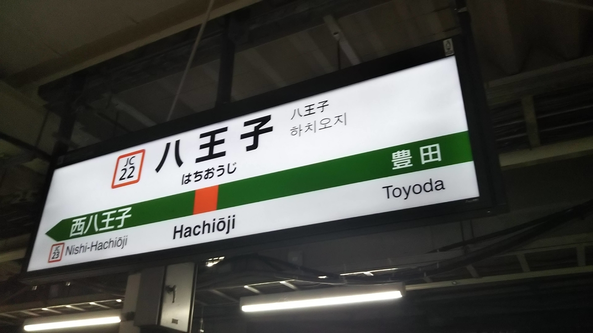 f:id:tatatamacenter:20190721194653j:plain