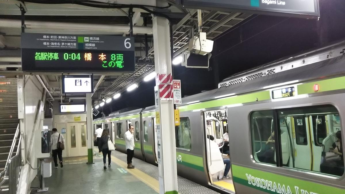 f:id:tatatamacenter:20190721194723j:plain