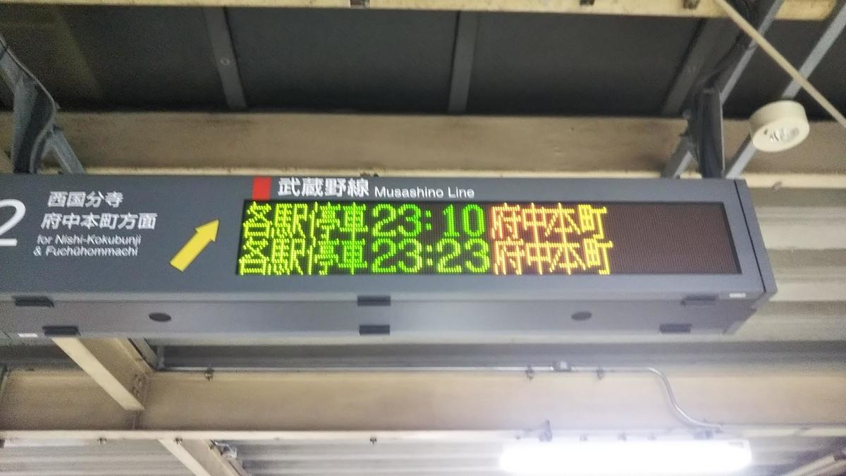 f:id:tatatamacenter:20190721194824j:plain