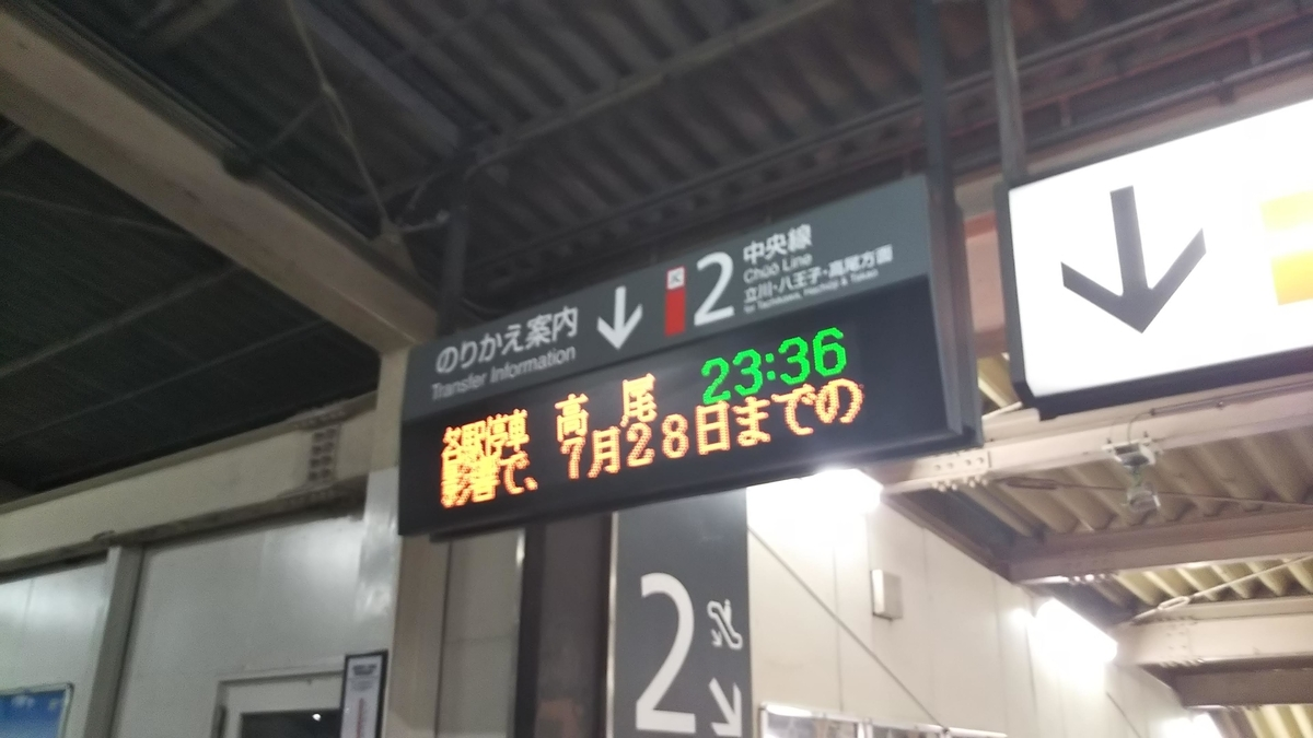 f:id:tatatamacenter:20190721194856j:plain