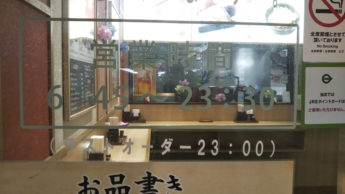 f:id:tatatamacenter:20190721195044j:plain