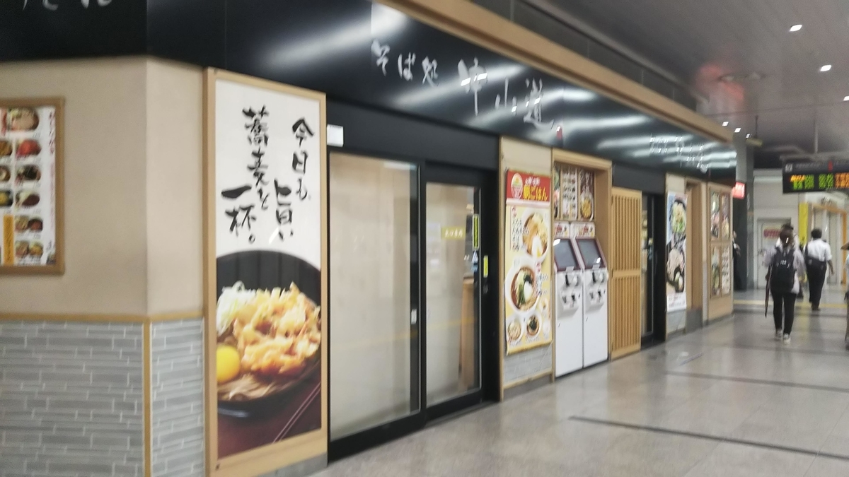 f:id:tatatamacenter:20190721195244j:plain