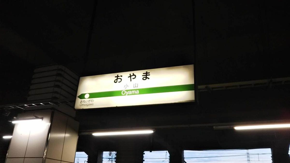 f:id:tatatamacenter:20190722061128j:plain