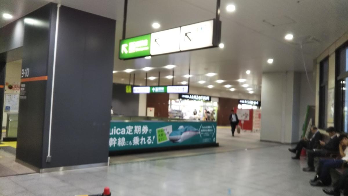 f:id:tatatamacenter:20190722061228j:plain