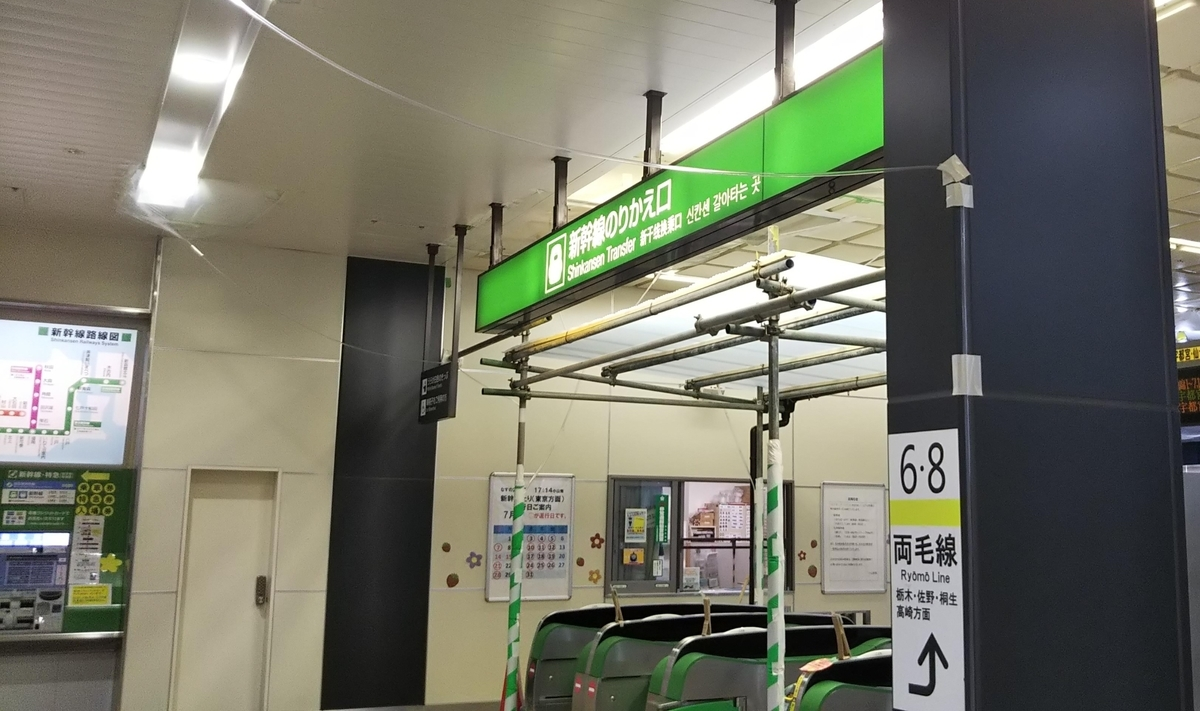f:id:tatatamacenter:20190722061311j:plain