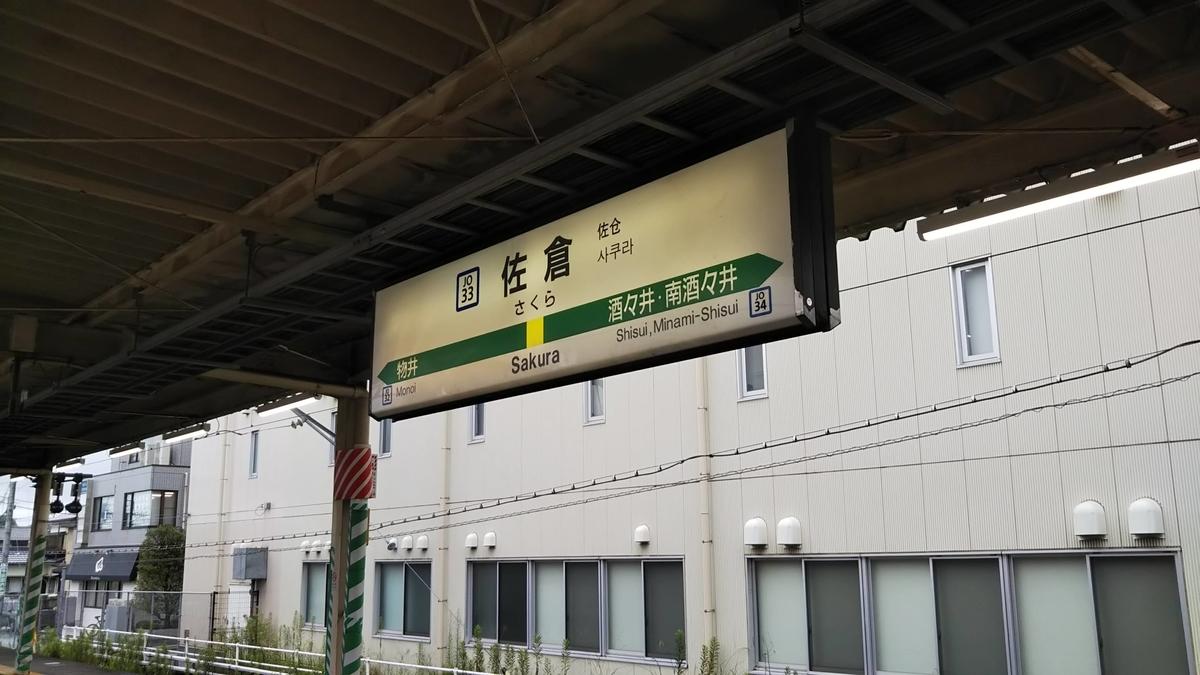 f:id:tatatamacenter:20190722064009j:plain