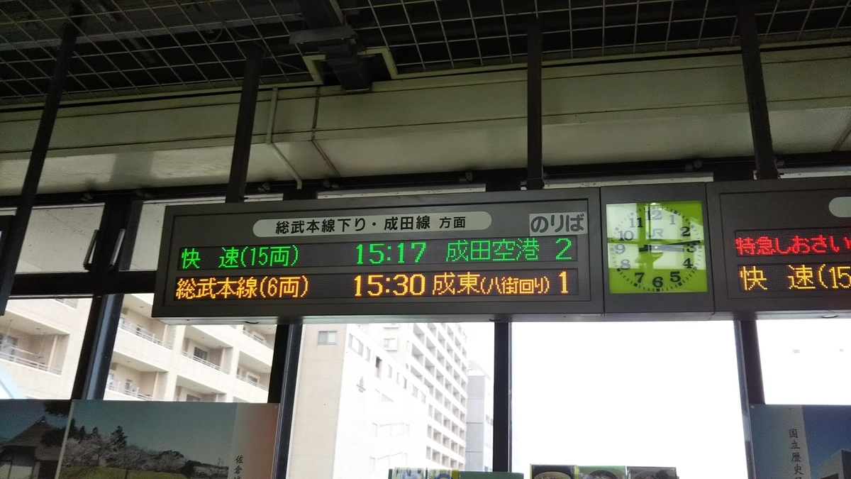 f:id:tatatamacenter:20190722064041j:plain