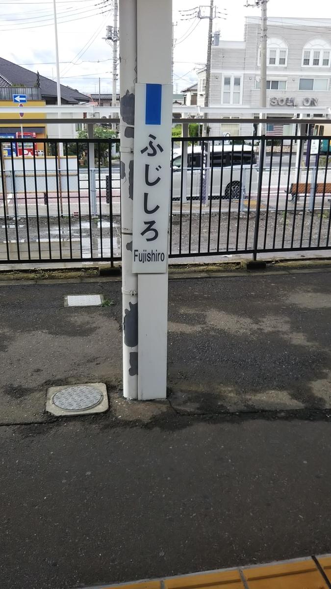 f:id:tatatamacenter:20190722065203j:plain