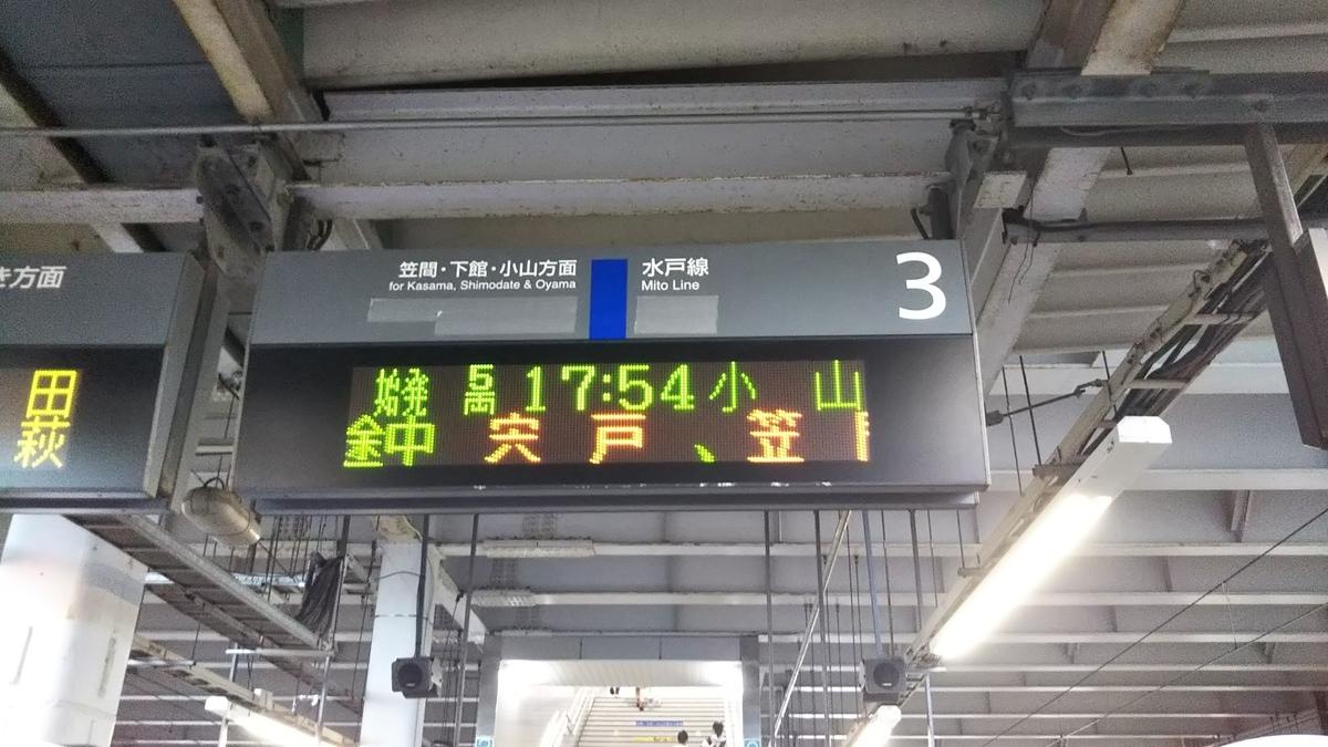 f:id:tatatamacenter:20190722065357j:plain