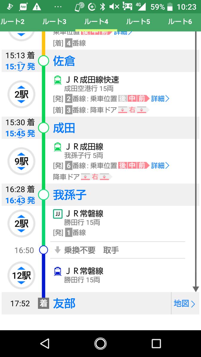f:id:tatatamacenter:20190723074400p:plain