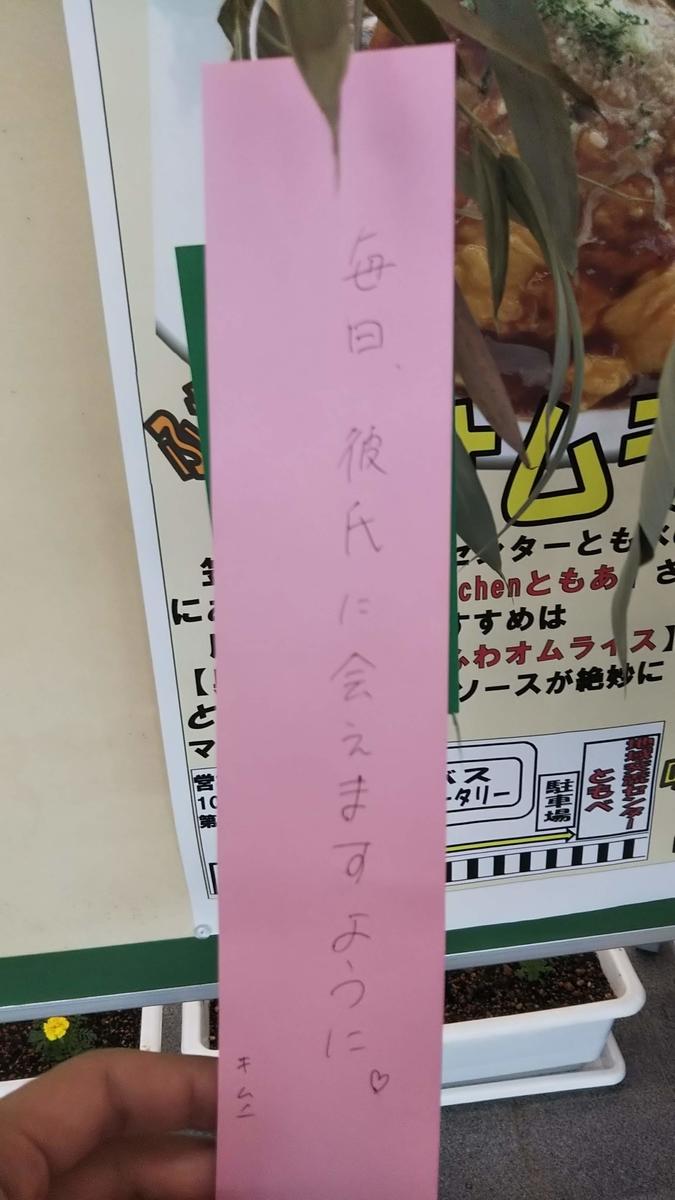 f:id:tatatamacenter:20190723194443j:plain