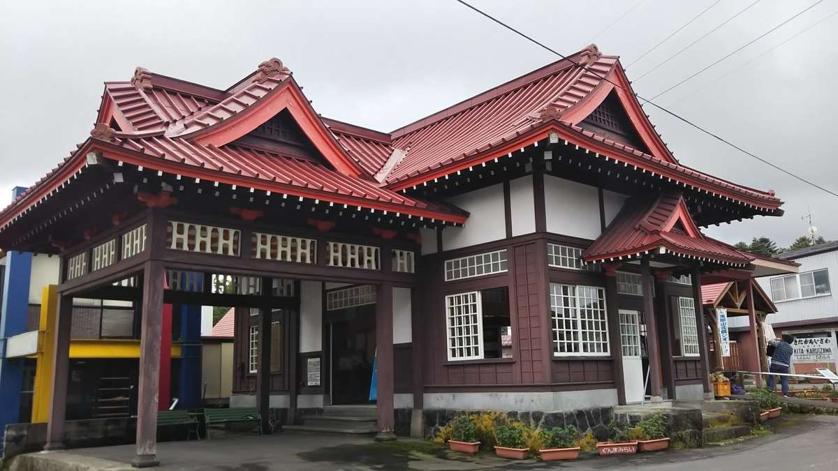 f:id:tatatamacenter:20190729231412j:plain