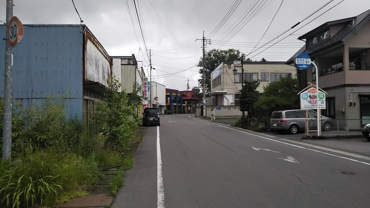 f:id:tatatamacenter:20190729231618j:plain