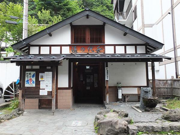 f:id:tatatamacenter:20190731034311j:plain