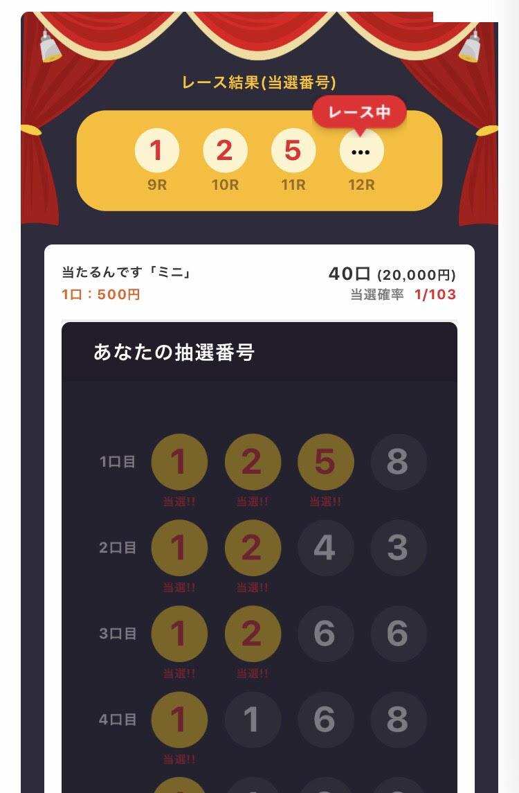 f:id:tatatapi:20190904190522j:plain