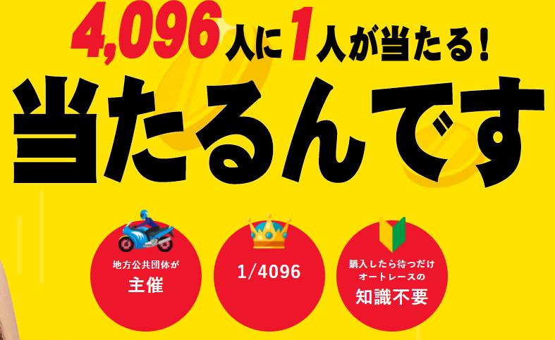f:id:tatatapi:20201018200135p:plain