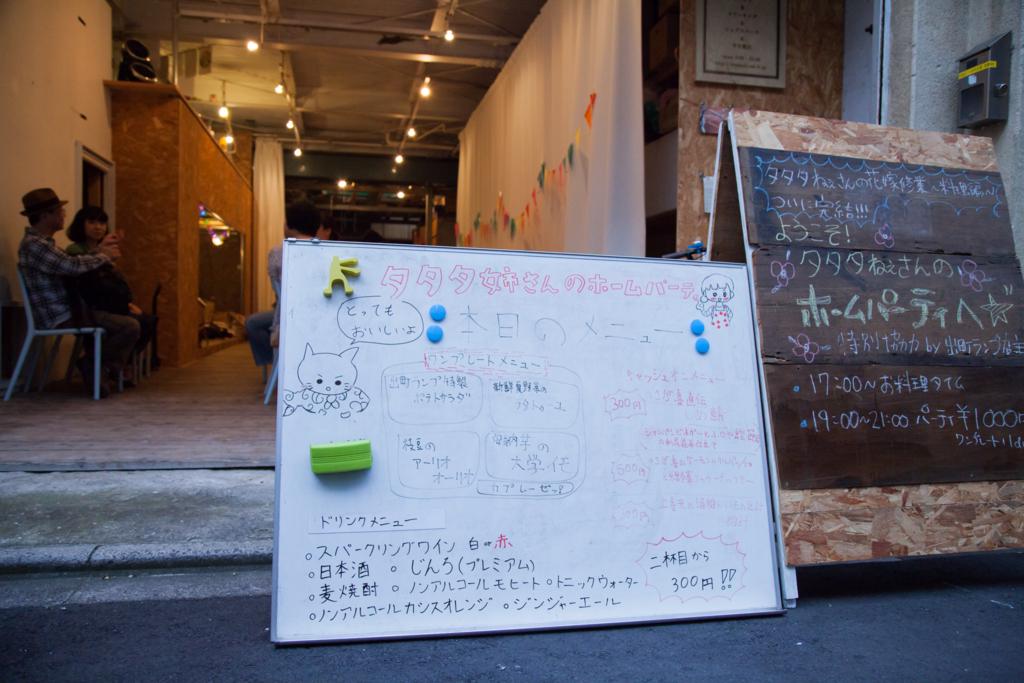 f:id:tatatatakahashi:20150707132607j:plain