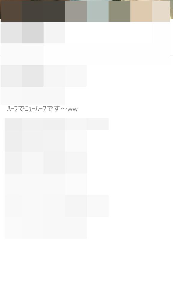 f:id:tatatatata1220:20170401202312j:plain