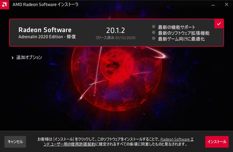 f:id:tatatatatax:20200117125540p:plain