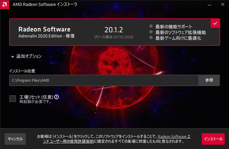 f:id:tatatatatax:20200117125952p:plain
