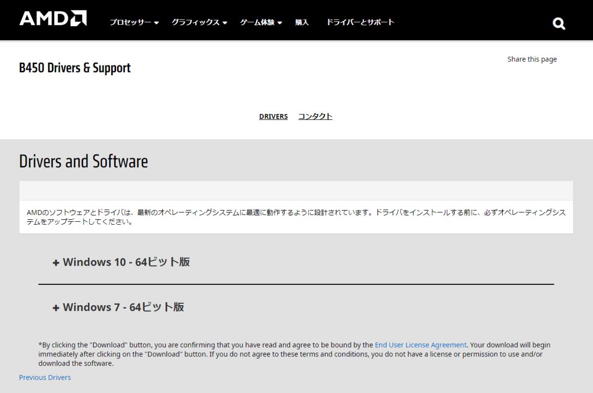 f:id:tatatatatax:20200126012247p:plain