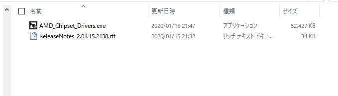 f:id:tatatatatax:20200126012540p:plain