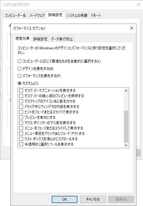 f:id:tatatatatax:20200209152359j:plain