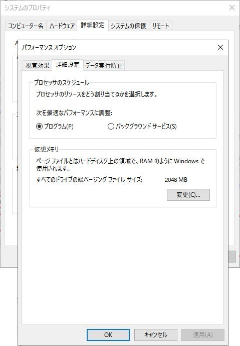 f:id:tatatatatax:20200209153257j:plain