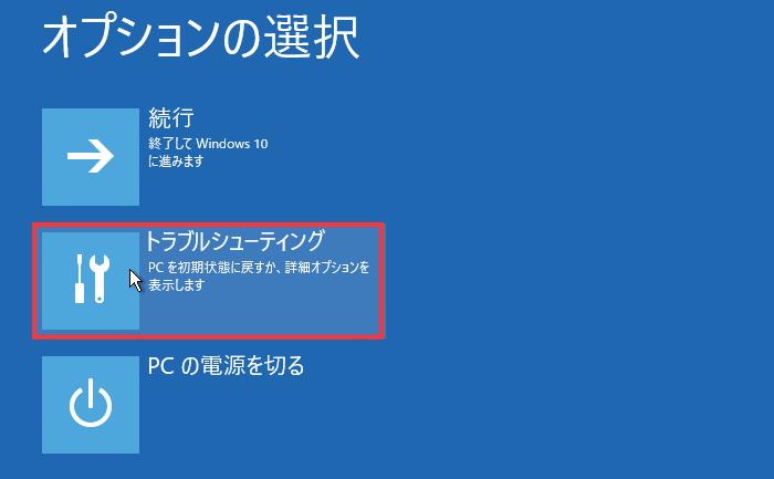 f:id:tatatatatax:20200215084642p:plain