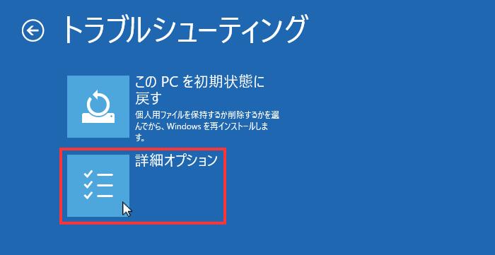 f:id:tatatatatax:20200215084720p:plain