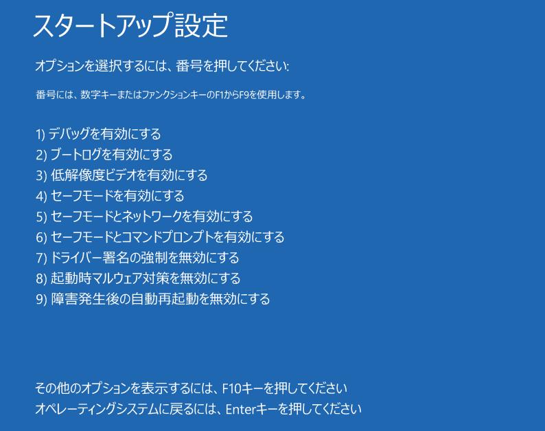 f:id:tatatatatax:20200215084950p:plain