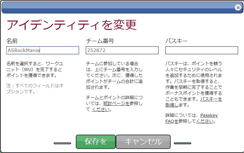 f:id:tatatatatax:20200326230601p:plain