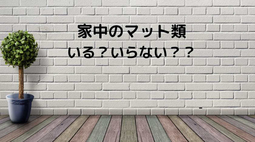 f:id:tatatete:20210809102229p:plain