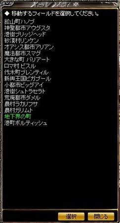 20080801195113