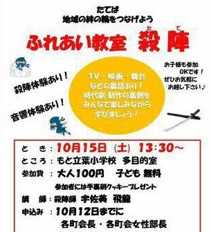 f:id:tatebachikatu:20160914162620j:plain