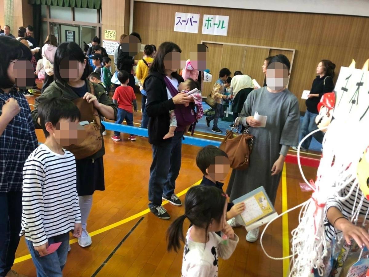 f:id:tatebachikatu:20200119114336j:plain