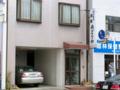 [館林駅][館林市役所][宿泊施設]ビジネス旅館 みどりや