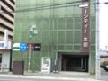[館林駅][館林市役所][宿泊施設]ビジネスホテル ニューシティ本館
