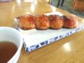 [食]えびや 焼きまんじゅう 250円
