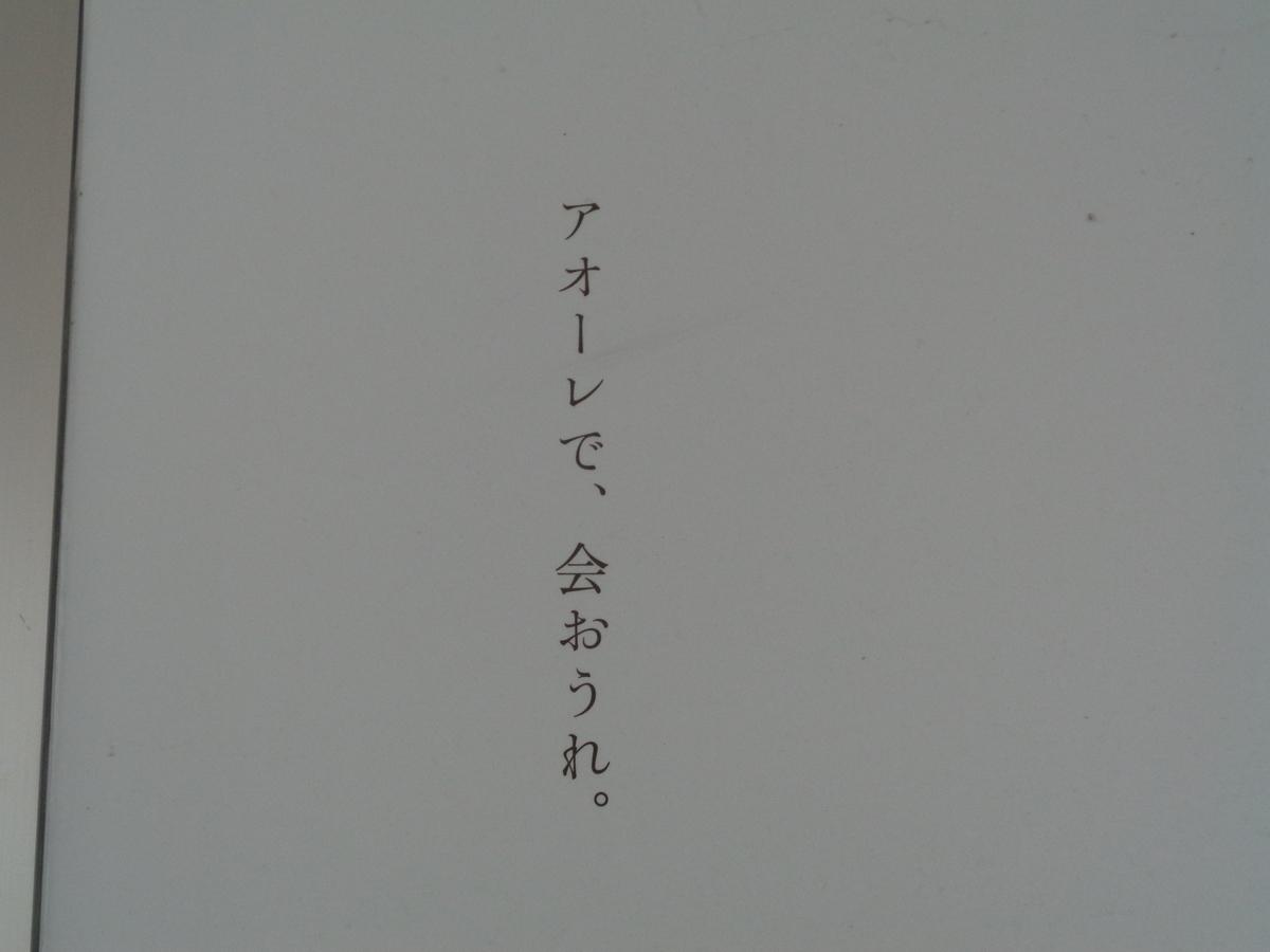 f:id:tatebayashihappy:20201227230517j:plain