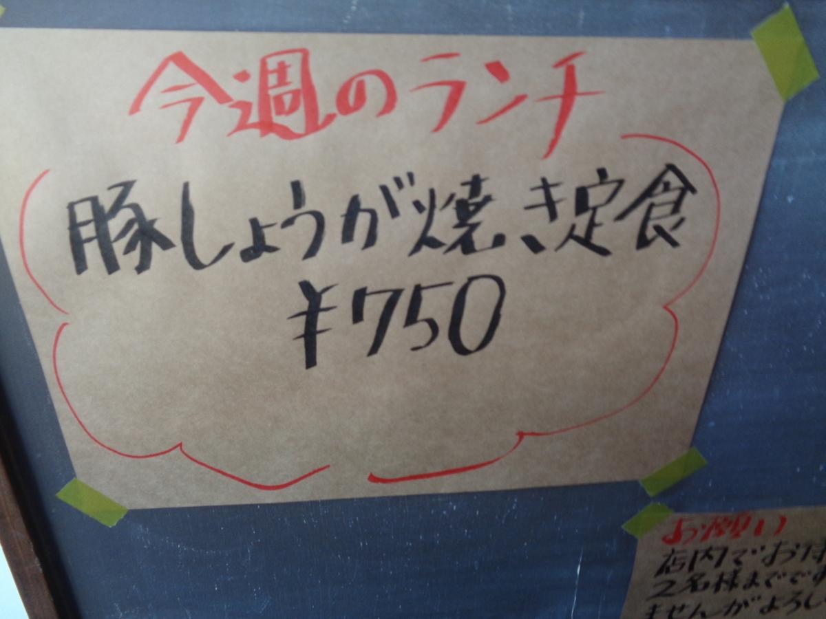 f:id:tatebayashihappy:20210114133253j:plain