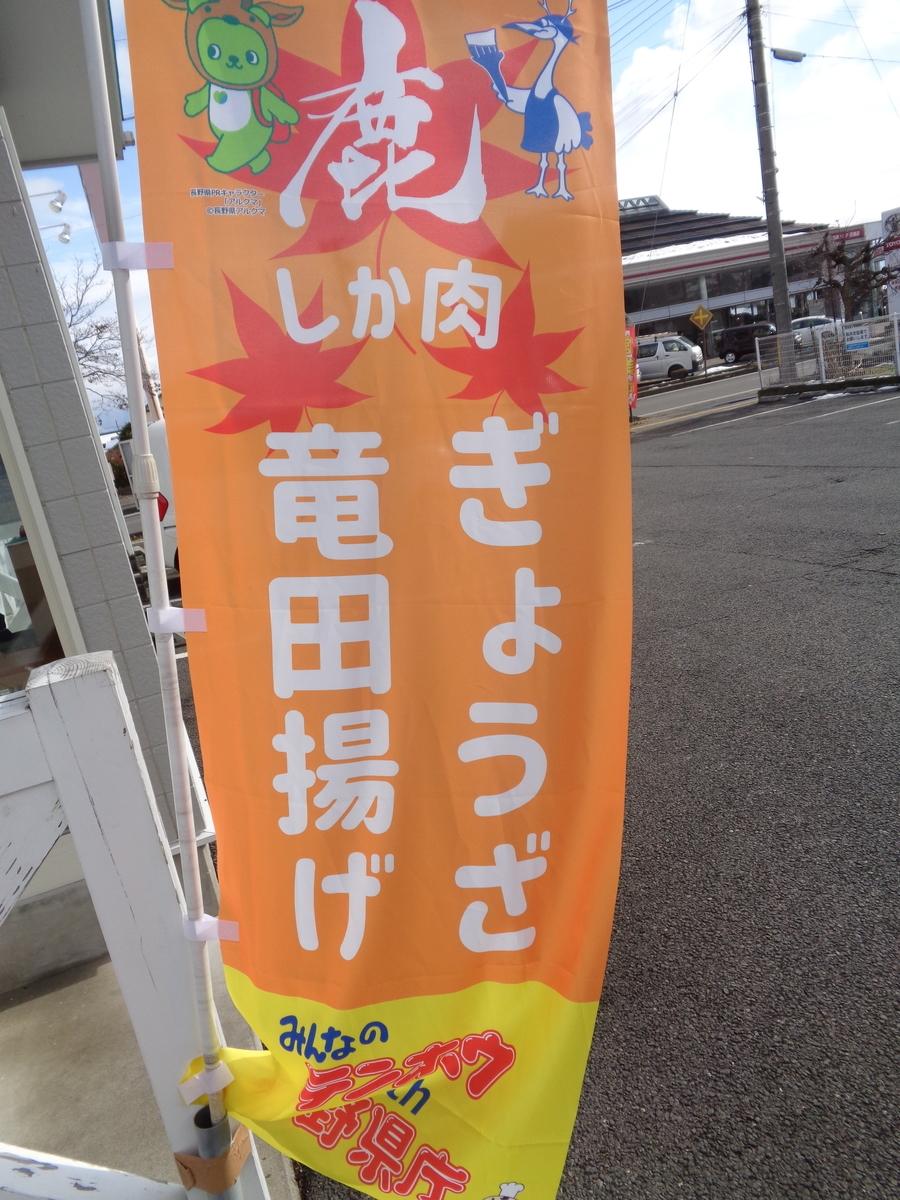 f:id:tatebayashihappy:20210117161704j:plain