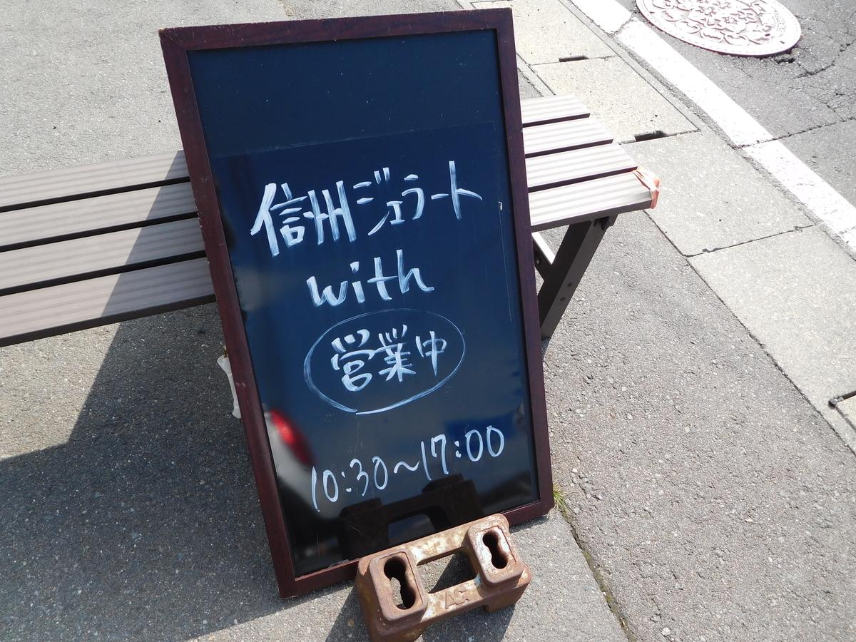 f:id:tatebayashihappy:20210403234005j:plain