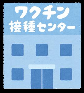 f:id:tatebayashihappy:20210617212523p:plain