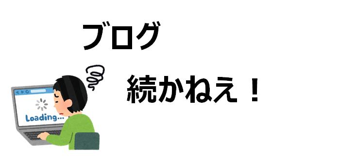 f:id:tatehito-st:20170511234704p:plain