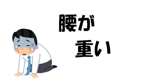 f:id:tatehito-st:20170514113740p:plain