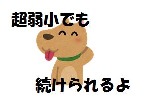 f:id:tatehito-st:20170517213738p:plain
