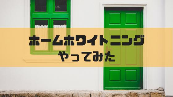 f:id:tatehito-st:20170724222017p:plain
