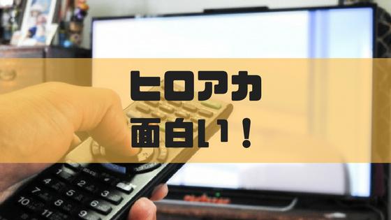 f:id:tatehito-st:20170725073052p:plain