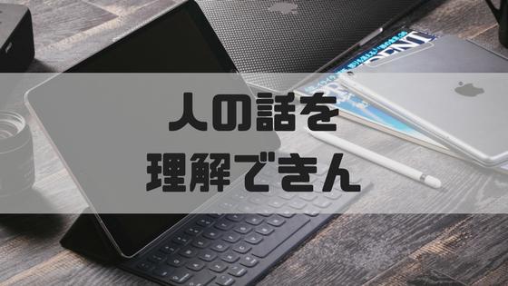 f:id:tatehito-st:20170804003610p:plain
